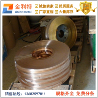 抗冲击铍铜带 C17500无磁铍铜带