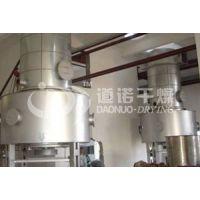 江苏道诺供应: XSG-8系列旋转闪蒸干燥机,钛白粉专用干燥机