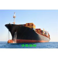 中国-澳洲物流服务 中山到墨尔本海运双清到门包税