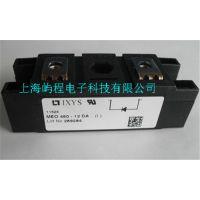 MEO450-12DA全新原装 艾赛斯IXYS 快恢复二极管 实图实价当天发货