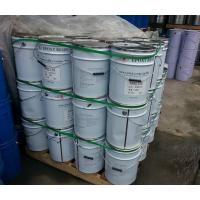 20kg(小桶)南亚环氧树脂npel-128环氧地坪漆用原料