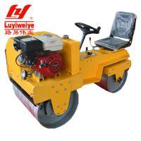 路易伟业坐驾式压路机 双轮0.8吨震动压实机15154720558