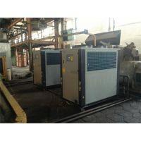 风冷式冷水机,冷水机组,工业冷水机