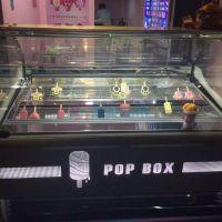 GRISTA/格林斯达厂家直销冰激凌冷藏展示柜,硬质冰淇淋展示柜 圆桶冰激凌展示柜
