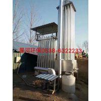 星河木炭机高压静电烟气处理设备 废气处理设备