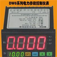 通州系列数字式电压测量仪表 多路数字电压表优质服务