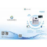 泉之道物联网高端智能净水机,纯水系统水质监测报警,充分保障水质的安全格合,智能提示更换滤芯,云平台