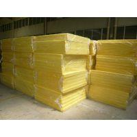 万瑞延吉市玻璃棉复合板 超细玻璃棉售后保证