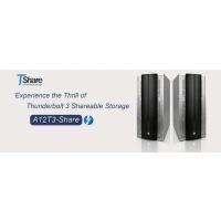 存储设备,企业级存储设备搭建方案