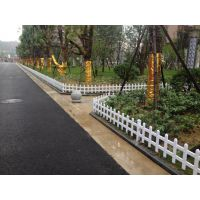 新农村绿化护栏 学校绿化带围栏 草坪护栏价格