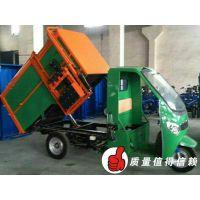 厂家直销小型四轮挂桶垃圾车物业小区挂桶式电动保洁垃圾车
