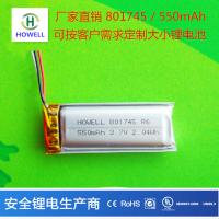 鸿伟能源801745聚合物锂电池550mAh美容仪锂电池智能摄像头锂电池