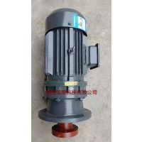 行星减速机380V 220V 2.2KW 洗护用品液体搅拌机 立式搅拌器设备
