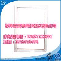 山东供应 丝网印刷铝框、机用铝合金网框、30*40*1.7/2.0田字框