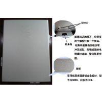 广东德普龙防火铝合金单板定制价格合理欢迎选购