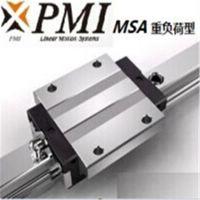 深圳PMI直线导轨|MSB低组装直线导轨|厂家现货批发