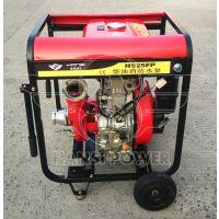 2.5寸柴油消防泵价格 HS25FP