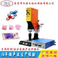东莞超声波厂家,长期出售超声波塑胶焊接机 15KW大功率超声波机