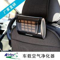供应Airbus 8300智能控制 负离子车载空气净化器