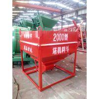 桐城鑫旺600-1200型方锥形双开门灰浆料斗设计大方