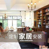 福田区家居服务,左右手(图),淘宝家居服务到家