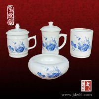 大型商会礼品定做陶瓷会议杯 景德镇陶瓷茶杯订制厂家
