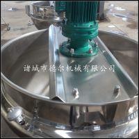 火锅底料搅拌锅诸城德尔厂家直销 电加热|不锈钢夹层锅