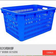 重庆厂家直销 蓝色 PP 380-120-3型 防静电周转箱