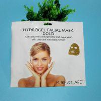 厂家生产定制各种规格面膜袋三边封铝箔保湿化妆品延生态面膜袋