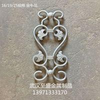 供应阳台护栏铝艺大门配件铝艺围栏花件19和25规格金牛花