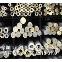 广东QSn4-4-4耐磨锡青铜棒