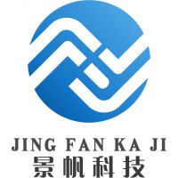 限量出售JF-SK-D2-8Z景帆科技(数控皮革冲孔机) (数码皮包冲孔设备)(雨伞打孔机)