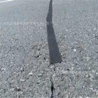 长期出售防裂贴路面 道路养护抗裂贴 高速公路用防裂贴