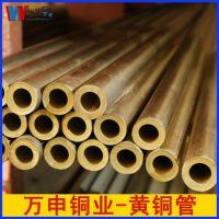 H65环保精密黄铜管 精密毛细黄铜管 无缝异性矩形黄铜管