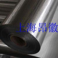 供应现货1.5mm厚铝板花纹铝板2mm厚