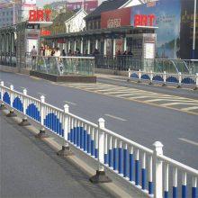 人车隔离道路防护栏 中心隔离护栏 道路防护栏的规格