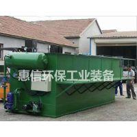 污水处理一体化设备生活污水处理平流式溶气气浮机