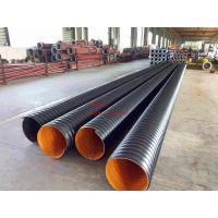 HDPE钢带波纹管-排污管 地埋排水管