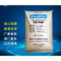 河北沧州代理商 经销 高刚性 玻纤增强30%PC (日本帝人 G-3430H) 抗蠕变 低异向性型