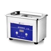 供应微型眼镜超声波清洗机KE-0508C 800ML家用