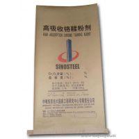 厂家定制生产塑料粒子通用包装袋