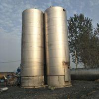 供应二手不锈钢储罐 二手不锈钢搅拌罐 不锈钢储油罐 储油罐