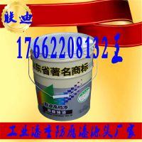 南宁丙烯酸聚氨酯航标漆用料上乘