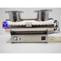 厂家直销紫外线灭菌消毒器JM-UVC-1080