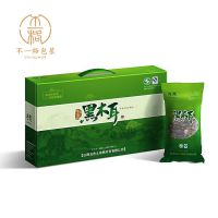供应高档黑木耳包装盒,北京黑木耳包装盒生产厂家,东北三宝包装盒,土特产包装盒