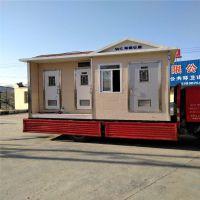 环保厕所|移动厕所|生态环保厕所|沧州双美环卫设备有限公司旅游景区公共厕所