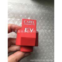 E2V E3V E4V E5V E6V E7V 意大利卡乐CAREL 卡乐carel膨胀阀配件