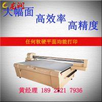 2018年UV平板打印机的型号及其价格