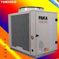 热泵优缺点 深圳空气能热水工程 300人空气源热泵热水系统价格