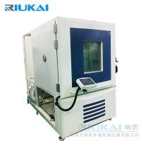 RIUKAI 高低温试验箱 步入式高低温试验室